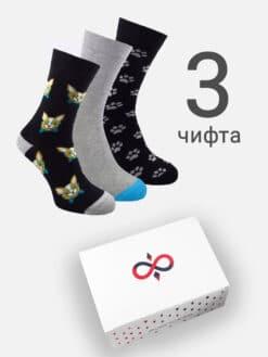 чорапи кученца черни