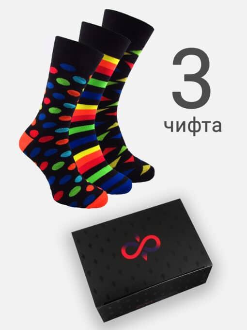 чорапи в кутия за мъже