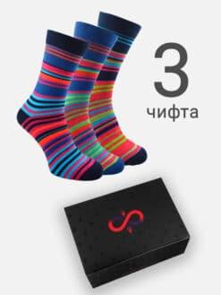 мъжки весели чорапи