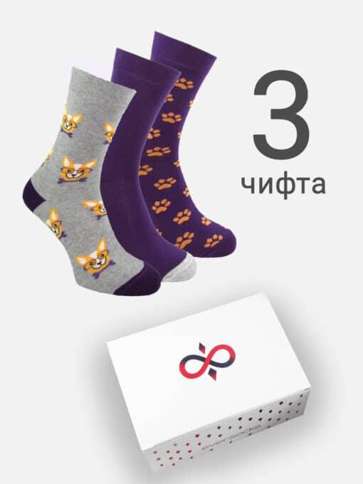 чорапи с кученца лилави